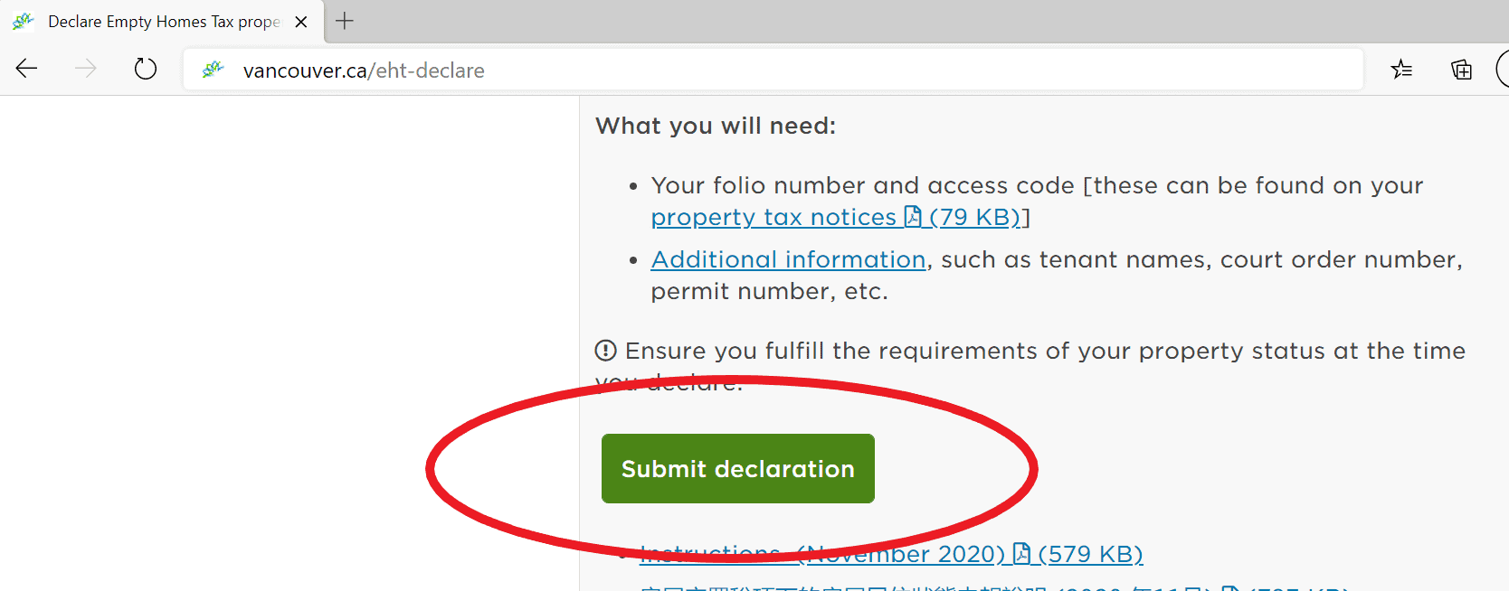 Step 2 - Click submit declaration